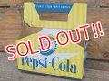 dp-151224-04 Pepsi Cola / Vintage Paper Bottle Carrier