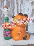 ct-160215-04 Garfield / Bully 80's PVC Keyring
