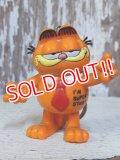 ct-160215-07 Garfield / Bully 80's PVC Keyring