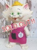 ct-160301-08 ROYALTY Industries / 60's Roy Des Cat Coin Bank