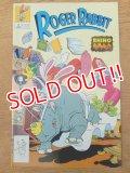 bk-140723-01 Roger Rabbit / June 1991