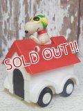 ct-160601-18 Snoopy / AVIVA 70's Flying Ace Doghouse (S)