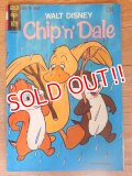 ct-160608-05 Chip 'n' Dale / 60's Comic