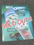 "ad-151103-01 Dairy Queen / 2000's Store Use Poster ""Mint OREO treat"""