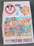 ct-160615-32 Mickey Mouse Club / 60's Picture Puzzle