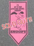 "ct-160721-01 PEANUTS / 60's Banner ""Snoopy"" Pink"