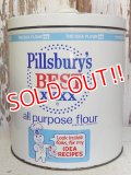 ct-160823-05 Pillsbury / J.L.CLARK Tin Canister