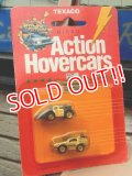ct-160901-43 Back to the Future PartII/ TEXACO Action Hover Cars