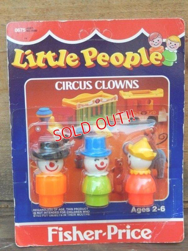"""画像1: fp-161001-19 Fisher-Price / 80's Little People """"Circus Clowns"""""""