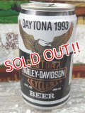 dp-161118-05 HARLEY-DAVIDSON / 90's Beer Can