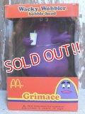 """ct-161201-08 Funko Wacky Wobbler / McDonald's """"Grimace"""""""