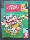 ct-161120-21 Walt Disney Comic Digest / 70's Donald Duck Christmas in Duckburg