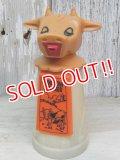 "dp-161218-24 Whirley / 60's-70's Moo-Cow Creamer ""Orange"""