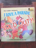 ct-170301-05 Walt Disney Presents / I LOVE A PARADE 70's Record