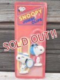 ct-170501-54 Snoopy / 1970's-1980's Jumbo Clips