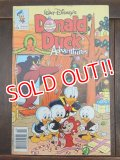 bk-140723-01 Donald Duck Adventure Comic February 1991