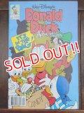 bk-140723-01 Donald Duck Adventure Comic December 1990