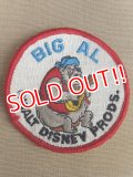 ct-170511-35 BIG AL / 1970's Patch