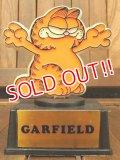 "ct-170511-10 Garfield / AVIVA 1970's Trophy ""Garfield"""