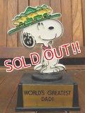 "ct-170511-19 Snoopy / AVIVA 70's Trophy ""World's Greatest Dad!"""