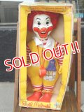 ct-170511-44 McDonald's / Ronald McDonald Hasbro 1978 Whistle Doll