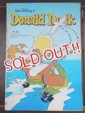 bk-170511-02 Doanld Duck /  1970's Belgium Comic