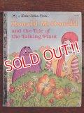 ct-170605-50 McDonald's / 1984 Little Golden Book