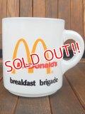 kt-170605-03 Hazel Atlas / 1960's-1970's McDonald's Mug