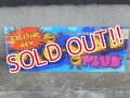 ct-170701-35 PAC-MAN PLUS / 1980's Arcade Game Sign