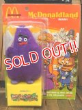 "ct-170901-54 McDonald's / Remco 1976 ""Grimace"" Doll"