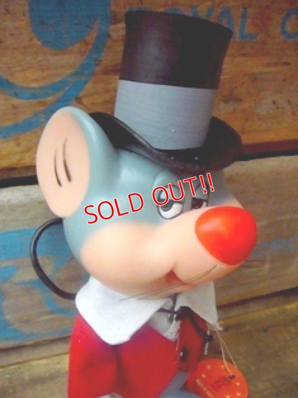 画像4: ct-111109-03 Merlin the Magic Mouse / R.DAKIN 70's figure