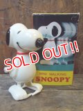 ct-130205-13 Snoopy / AVIVA 70's Wind up (Box)