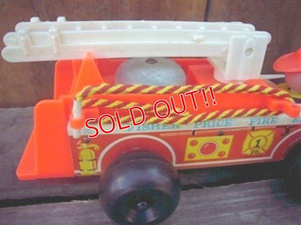 画像3: fp-120215-01 Fire Engine 1973-1979