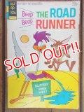 bk-120815-15 Road Runner / 1974 comic