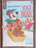 bk-120815-01 Yogi Bear / 1970 comic