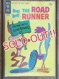 bk-120815-14 Road Runner / 1970 comic