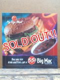 "ad-130521-01 McDonald's / 90's Translite ""Big Mac"""
