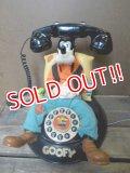 ct-130423-02 Goofy / 70's Animated Talking Telephone