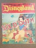 bk-130619-01 Disneyland Magazine 1971 No.10