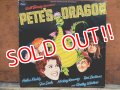 ct-121127-35 Pete's Dragon / 70's Record