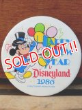 pb-909-03 Disneyland / 1986 Happy New Year Pinback