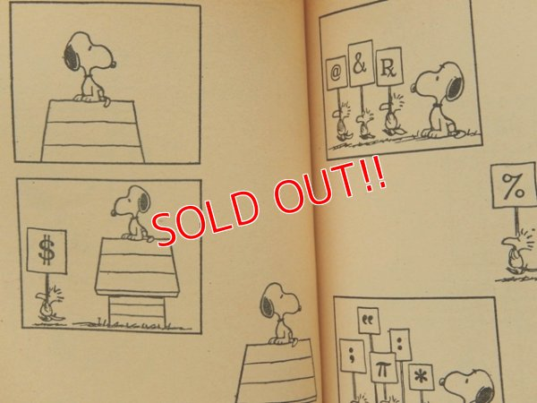 "画像3: bk-1001-03 PEANUTS / 1973 Comic ""THERE'S NO ONE LIKE YOU, SNOOPY"""