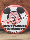 pb-909-14 Disneyland / Mickey Mouse Club Month Pinback