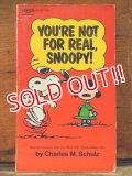 "bk-1001-24 PEANUTS / 1971 Comic ""YOU'RE NOT FOR REAL,SNOOPY!"""