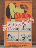"bk-1001-11 PEANUTS / 1968 Comic ""HERE COMES SNOOPY"""