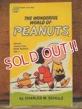 """bk-1001-23 PEANUTS / 1968 Comic """"THE WONDERFUL WORLD OF PEANUTS"""""""