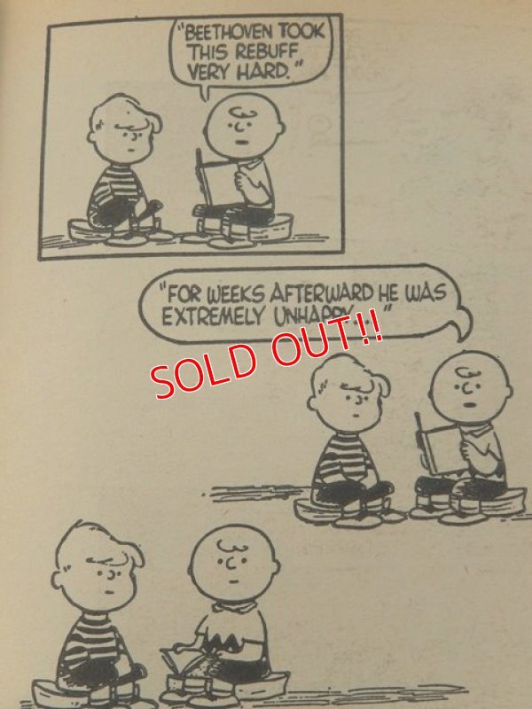 "画像2: bk-1001-20 PEANUTS / 1960 Comic ""Here Comes Charlie Brown!"""