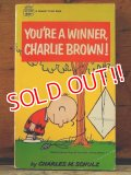 "bk-1001-17 PEANUTS / 1968 Comic ""YOU'RE WINNER,CHARLIE BROWN!"""