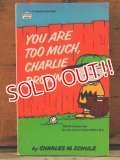 "bk-1001-21 PEANUTS / 1968 Comic ""YOU' ARE TOO MUCH,CHARLIE BROWN"""