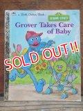 bk-130607-07 Sesame Street Grover Takes Care of Baby / 80's Little Golden Books